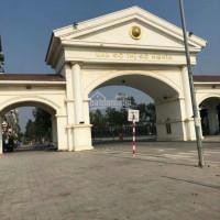 Chính Chủ Bán Nhanh đất Trong đê Yên Nghĩa,xe Kia Mroning Vào đất,giá 125 Tỷlh 0373676555