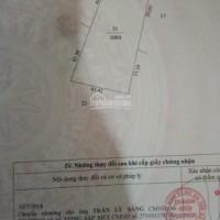 Gia đình tôi cần bán lô đất sau xã Ia Pia, DT 3084m2, sổ riêng, giá 250tr - LH 0938.018.295 Vân